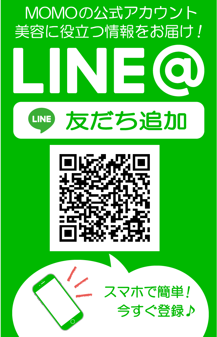 LINE@ MOMOの公式アカウント
